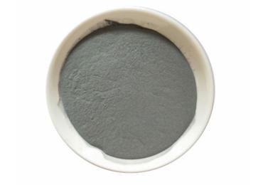 Nickel coated graphite (5)